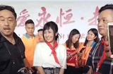Tin thế giới - Điều tra việc công ty Trung Quốc để nữ diễn viên phim khiêu dâm quàng khăn đỏ