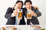 """Sức khoẻ - Làm đẹp - """"Bảo bối"""" giúp giảm đau bụng, đi ngoài sau khi uống rượu bia của người Nhật"""