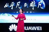 Tin thế giới - Giám đốc tài chính Huawei bị bắt: Những hoạt động đáng ngờ của công ty trong quá khứ