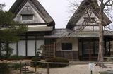Tin thế giới - Nhật Bản cho không hoặc bán rẻ hàng triệu 'ngôi nhà nghi bị ám'