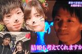 Tin thế giới - Chuyện tưởng chỉ có trên phim: Cô gái Nhật mất trí nhớ sau tai nạn và phép màu của yêu thương