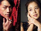 Video-Hot - Bài hát cầu hôn của Bi (Rain) dành cho Kim Tae Hee