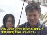 Video-Hot - Kỳ lạ phong tục ném chồng xuống tuyết ở Nhật Bản