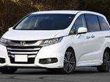 Ô tô giảm giá sốc gần 200 triệu trong tháng 7