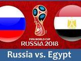 Lịch thi đấu World Cup 2018 ngày 20/6/2018