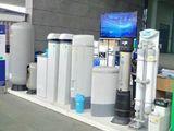 Pentair – Sản phẩm chuyên dụng hàng đầu cho nguồn nước Việt Nam