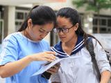 Kỳ thi THPT quốc gia 2019: Bộ GD&ĐT công bố nhóm giải pháp quan trọng chống gian lận, tiêu cực