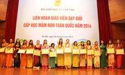 Lần đầu tiên tổ chức tôn vinh giáo viên mầm non toàn quốc
