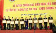 TKV được khen thưởng giữa tâm bão nợ nần: Bộ công thương nói gì?