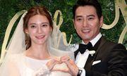 Joo Sang Wook và Cha Ye Ryun rạng rỡ hạnh phúc trong ngày cưới