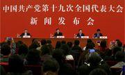 4 đường lối cơ bản của Đảng Cộng sản Trung Quốc trong nhiệm kỳ 5 năm tới