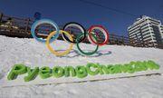 Hy Lạp trao ngọn đuốc Olympic Ban Tổ chức Thế vận hội mùa Đông PyeongChang 2018
