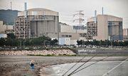 Hàn Quốc: Động đất tại khu vực tập trung các lò phản ứng hạt nhân