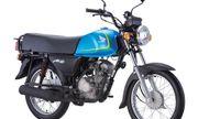 Honda giới thiệu mẫu côn tay huyền thoại Ace gần 14 triệu đồng