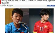 ĐKVĐ Thai League muốn chiêu mộ 2 sao 'hot' nhất HAGL