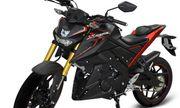 Mẫu mô tô Yamaha M-Slaz 150 giá chỉ 47 triệu đồng