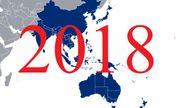 Những mốc thời gian chính trị, văn hóa không thể bỏ lỡ trên lịch 2018