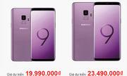 Samsung Galaxy S9 được chào giá bao nhiêu tại Việt Nam?