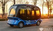 Trung Quốc thử nghiệm xe buýt mini không người lái