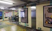 Tiết lộ cánh cửa thép bí mật chống bom hạt nhân ở ga tàu điện ngầm Bắc Kinh