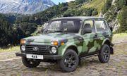 Mẫu xe Lada Niva 2018 giá chỉ 154 triệu đồng vừa ra mắt có gì đặc biệt?