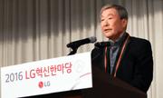 Trước khi qua đời, Chủ tịch Tập đoàn LG sở hữu khối tài sản trị giá bao nhiêu?