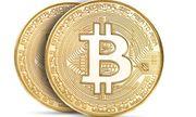 Giá Bitcoin hôm nay 25/5/2018: Bitcoin đứng trước vực thẳm tối tăm