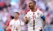Kết quả World Cup 2018: Serbia chiến thắng nhờ