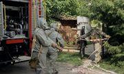 Ukraina phá đường dây buôn lậu chất phóng xạ cực nguy hiểm