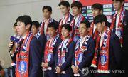 Đội tuyển Hàn Quốc bị ném trứng khi về nước dù thắng 2-0 trước Đức