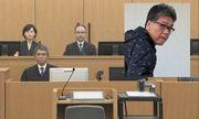 Nóng: Tòa án Nhật Bản tuyên phạt kẻ sát hại bé Nhật Linh án tù vô thời hạn