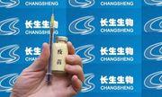 Bộ Y tế 'nói không' với vaccine rởm từ Trung Quốc