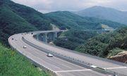 Công Thành là một trong ba liên danh nhà đầu tư cao tốc Vân Đồn-Móng Cái