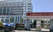 Vụ thiếu úy công an tử vong vì uống nhầm ma túy đá:  Bộ Y tế yêu cầu làm rõ