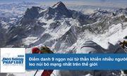 Điểm danh 9 ngọn núi tử thần khiến nhiều người leo núi bỏ mạng nhất trên thế giới