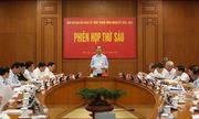Chủ tịch nước chủ trì Phiên họp thứ 6 Ban Chỉ đạo Cải cách tư pháp Trung ương