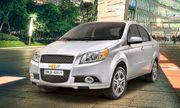 Ô tô Chevrolet giảm giá 'kịch sàn' về mốc 300 triệu đồng