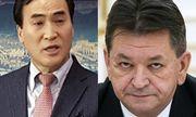 Ứng cử viên Hàn Quốc đánh bại Nga, giành chức chủ tịch Interpol