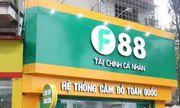 Chuỗi cầm đồ của Việt Nam bất ngờ được định giá gần 1.000 tỷ đồng