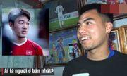 Video: Đức Huy