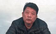 Cựu thứ trưởng an ninh Trung Quốc lãnh án chung thân vì nhận hối lộ gần 16 triệu USD