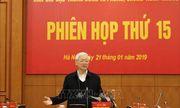 Tổng Bí thư, Chủ tịch nước Nguyễn Phú Trọng: Xây dựng cơ chế phòng ngừa chặt chẽ để