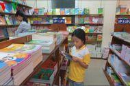 Chuyện học đường - Bộ GD-ĐT bán đấu giá bản quyền, liệu giá sách giáo khoa có tăng?