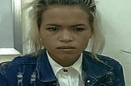 An ninh - Hình sự - Cô gái trẻ lập mưu lừa bán 3 đồng hương sang Trung Quốc