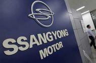 Ôtô - Xe máy - SsangYong lên kế hoạch chinh phục thị trường Mỹ