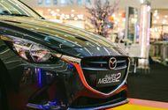Thị trường - Mazda rút khỏi Indonesia