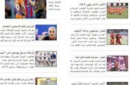 Bóng đá - Truyền thông Bahrain 'lãng quên' trận thua trước U19 Việt Nam