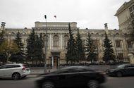 Internet & Web - Hacker đánh cắp hơn 31 triệu USD từ Ngân hàng Trung ương Nga