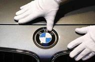 Thị trường - BMW triệu hồi gần 200.000 xe tại Trung Quốc vì dính lỗi túi khí nghiêm trọng
