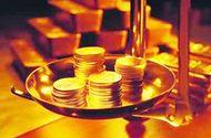 Thị trường - Giá vàng chiều nay 10/1: Vàng lên mức cao nhất 5 tuần qua